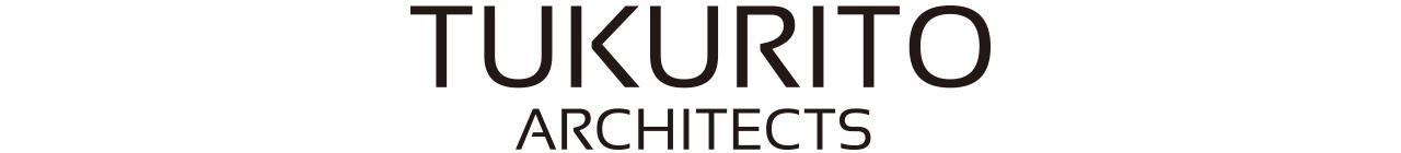 ツクリト建築設計事務所
